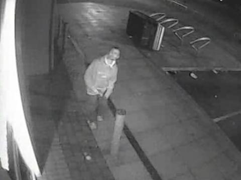 CCTV images released after cash machine fire