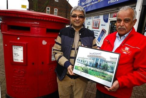 Watford postmaster Himanshu Kotecha (right) receives award for charity support from Mohammed Younis (MBE)